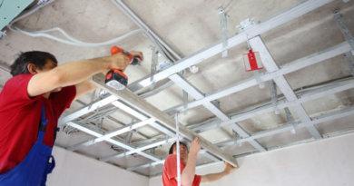 инструменты навесной потолок